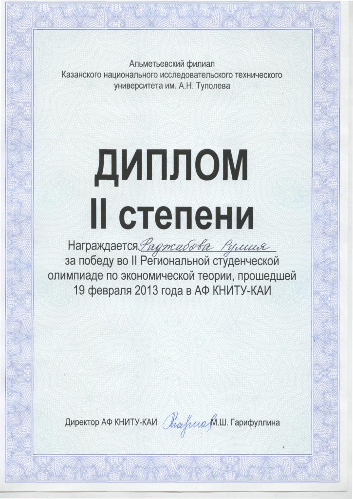 Diplom16.jpg