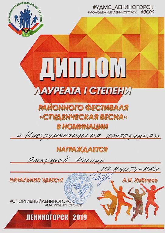 Все_Страница_8.jpg