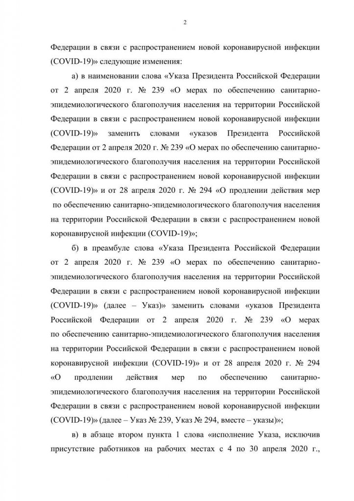 Dokument_1_-_0002.jpg.jpg