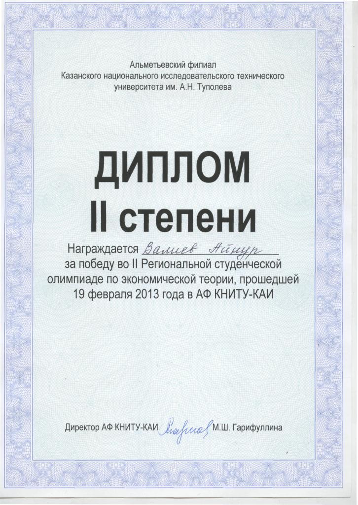 Diplom15.jpg