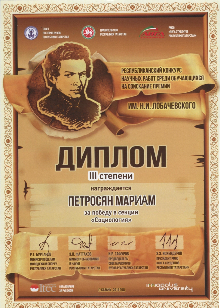 петросян.jpg
