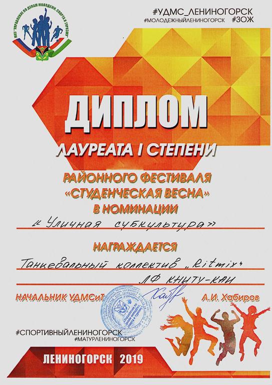 Все_Страница_6.jpg