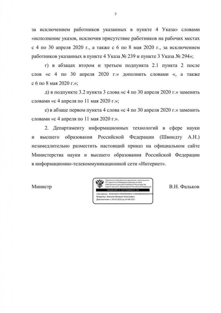 Dokument_1_-_0003.jpg.jpg
